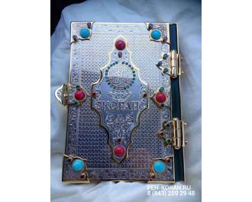 VIP модель Коран ручки 3