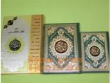 Коран ручки с большим Кораном