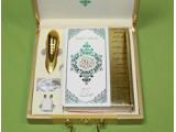Коран ручка для подарка
