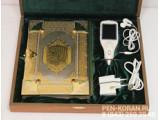 Разукрашенная золотом, камнями Коран ручки - под заказ
