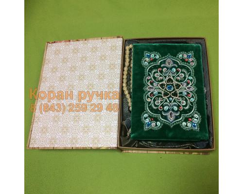 QM9200 с разукрашенным бисером Кораном