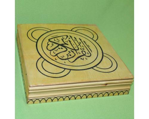 Коран ручка PQ15