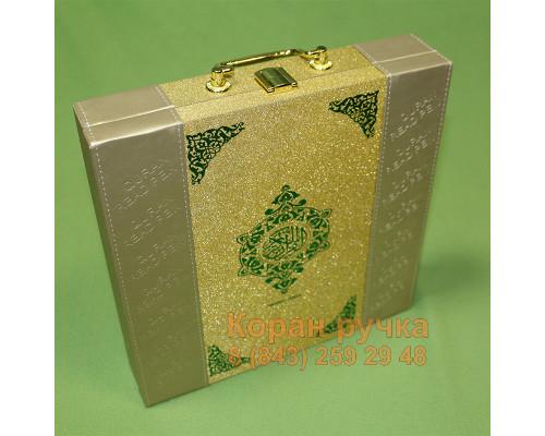 Золотая ручка с большим Кораном