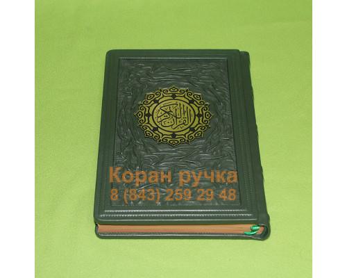 Коран ручка с кожаным Кораном
