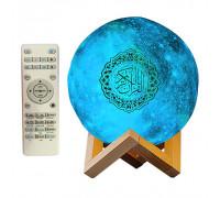 Лампа ночник Планета, читающая Коран