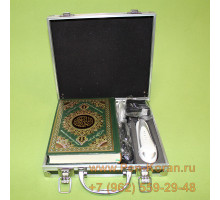 Модель М10 c Большим Кораном