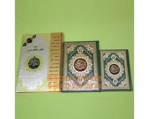Электронная ручка c Огромным Кораном М10+