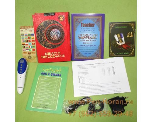 Коран ручка QM8800 с лучшим звучанием