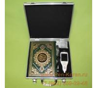 Коран ручка с ЖК экраном и большим Кораном QM9200+